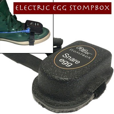 "EGG STOMP - SNARE - professional stomp box-stompbox ""NEW"""